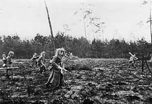 Battle of Aachen - German grenadiers patrol near Aachen, Germany.
