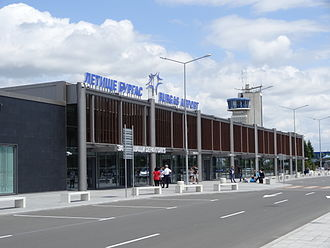 Burgas Airport - Image: Burgas Airport 01
