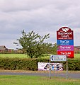 Burntwood Court signage. - geograph.org.uk - 555951.jpg