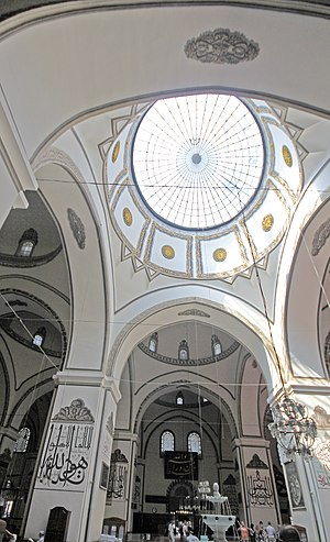 "Islam in the Ottoman Empire - It was built by Ottoman Sultan Bayezid I, in between 1396-1400. It is located in the city center of Bursa. Ulu means in Turkish ""the greatest"" and it is the greatest, the biggest mosque in Bursa."