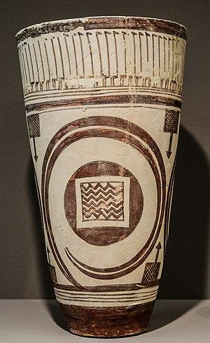 Bushel with ibex motifs - A view of the bushel