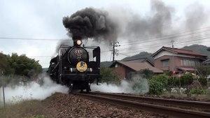 "File:C57 1 and C56 160 ""Yamaguchi"" departs Nabekura Station, -Oct. 2012 a.webm"