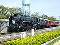 C62 2 at the Kyoto Railway Museum 01.jpg