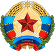 Coats of arms of Lugansk People's Republic