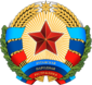 Coat of arms[۱] of the Federal State of Novorossiya#Lugansk People's Republic
