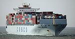 COSCO Beijing (ship, 2006) 001.jpg