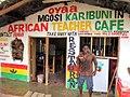 Cafe Ethiopia (6645749871).jpg