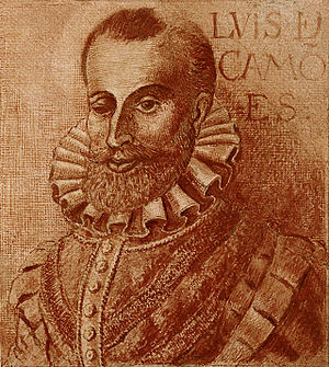 Luís de Camões - Portrait by Fernão Gomes, c. 1577