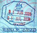 Cambodia bavet passport stamp.jpg