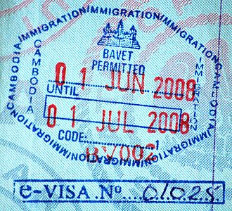 Passport stamp - Image: Cambodia bavet passport stamp