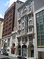 Camp St NOLA CBD Sept 2009 211 International House.JPG