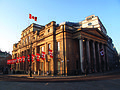 Canada House with flags.jpg