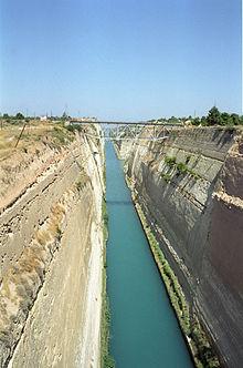 Immagine del Canale di Corinto in Grecia