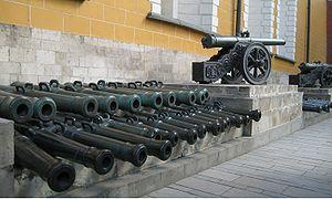cannons at Kremlin arsenal