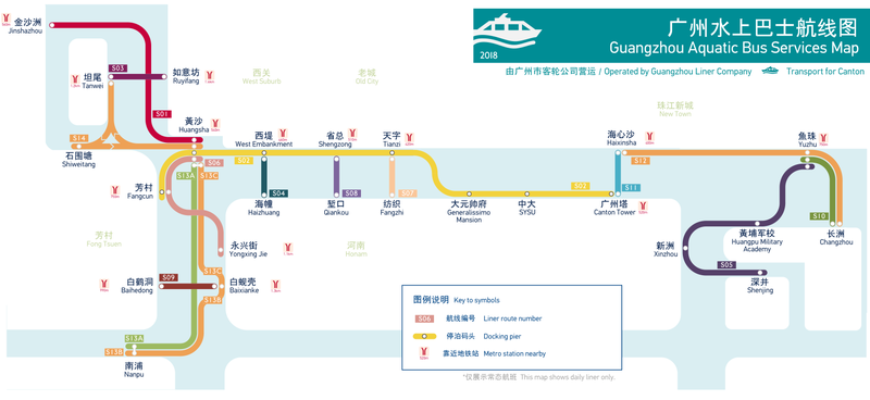Canton Water Bus Map-Simplified Chn.png