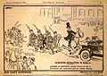 Caricature; 'attempted revolution in Dublin'. Wellcome L0021186.jpg