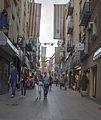 Carrer de la Magdalena (Lleida).jpg