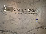 Cathay lounge welcome (15059796211).jpg