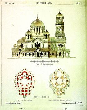 Cathedral of Christ the Saviour (Samara) 31.jpg