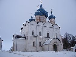 Cathedral of the Nativity in Suzdal.jpg