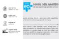 Certificate-Odia Wikipedia 10-IIMC.png