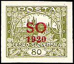 Ceskoslovensko1920hradcany80overprintSOred.jpg