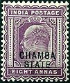 Chamba Eight Annas Edward VII SG37.jpg