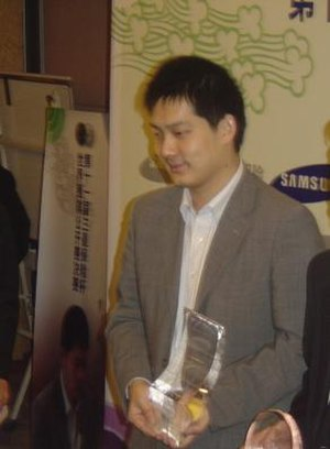 Chang Hao (Go player) - Image: Changhao