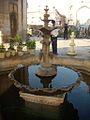 Charminar Fountain.jpg