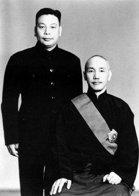 Chiang Kai-shek and Chiang Ching-Kuo in 1948
