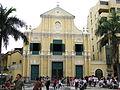 China - Macau 5 (146804771).jpg