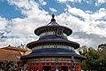 China Pavilion (43268845271).jpg