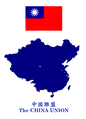 China Union logo.png