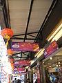 ChinatownManilajf0230 16.JPG