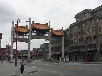 Chinatowns in Canada - Millennium Gate on Pender Street in Vancouver's Chinatown