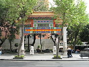 ChineseArchMexicoCity