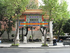 Barrio Chino (Mexico City) - The Chinese Arch