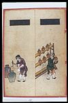 Chinese Materia Dietetica, Ming; Alcoholic beverages Wellcome L0039394.jpg