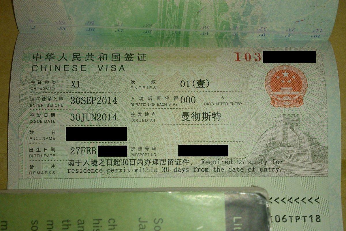 Visa policy of China - Wikipedia
