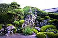 Chiran Gardens c051.jpg