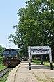 Chittagong University Shuttle train (12).jpg