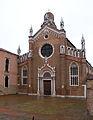 Church of Madonna DellOrto 1 (7248111152).jpg