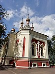 Church of Our Lady of the Joy of All Who Sorrow (2018-08-23) (2).jpg
