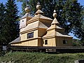 Church of Saint Nicholas Bodruzal.jpg