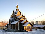 Church of the Theotokos of Vladimir, Yekaterinburg.JPG