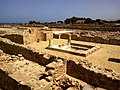 Chypre Paphos Parc Archeologique Maison Thesee - panoramio.jpg