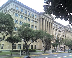 High Court (Taiwan) - Image: Civil Division Building, Taiwan High Court 20061115