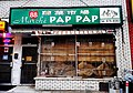 Closed - Marché Pap Pap, Montreal Chinatown (26922493794).jpg