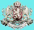 Coat-of-Arms-Bulgaria-Blue.jpg