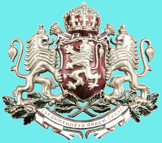 File:Coat-of-Arms-Bulgaria-Blue.jpg